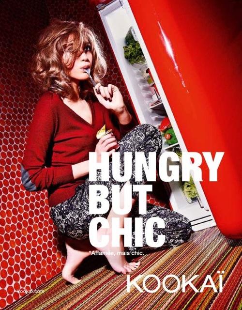 Hungry_chic_kookai